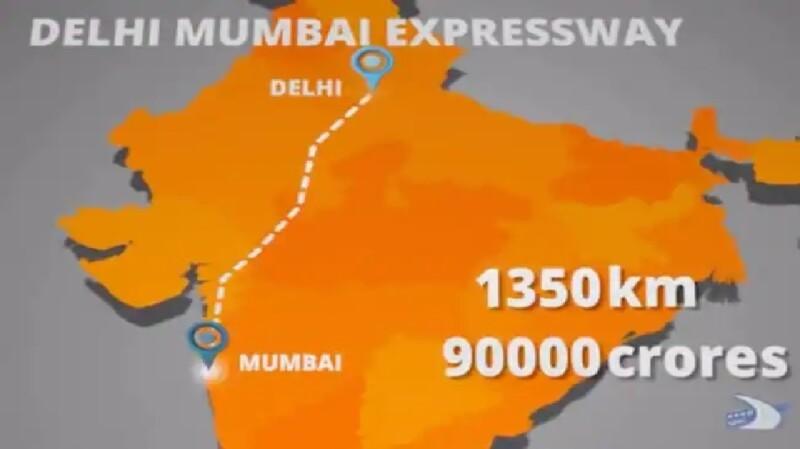 Delhi-Mumbai Expressway budget 90 thousand crore rupees